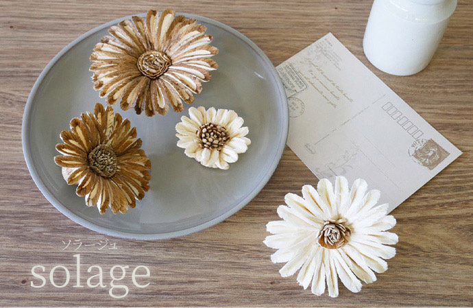 天然素材のやさしいお花 ソラフラワーの魅力!